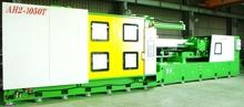 2 Platen Injection Molding Machine For House ware