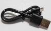 USB AM-MICRO 公充電線. L=1M