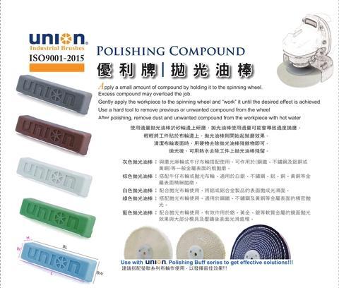 UNION  Polishing Compound