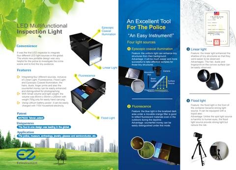 LED Multifunctional Investigation Light