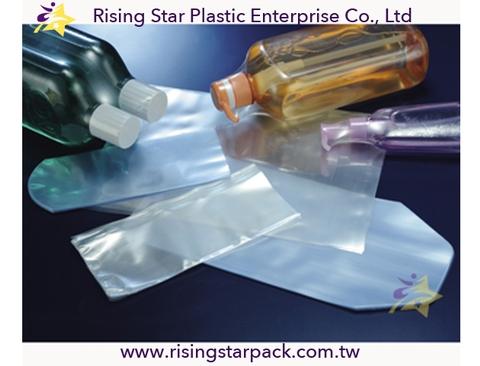 Taiwan PET/PETG Shrink Wrap Bags | Taiwantrade