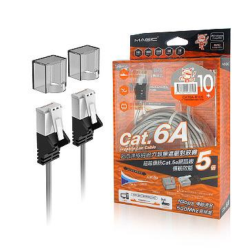 CAT.6A Ultra Slim Cable-Silver-10M