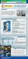 Gasket Type Plate Heat Exchanger - The best professional and competitive price
