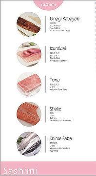 Seafood Products(Unagi, Tilapia Fillet, Tuna Saku, Flounder Fillet...)