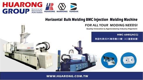 HMC-600ACC , BMC Injection Molding Machine + Accumulator Assisted