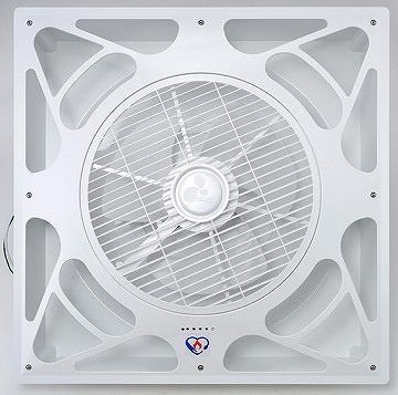 Taiwan energy saving fanfancycle fanceiling fan taiwantrade energy saving fanfancycle fanceiling fan aloadofball Image collections