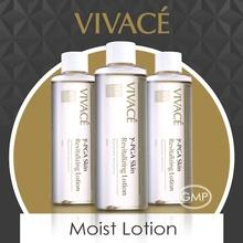 VIVACE γ-PGA Skin Revitalizing Lotion 200ml