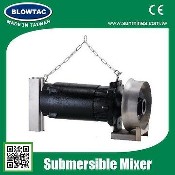 Submersible Mixers KMR Series