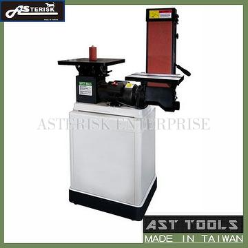 Oscillating Spindle & Belt Sander