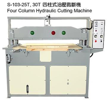 S-103-25T, 30T/S-104-25T, 30T Hydraulic cutting machine