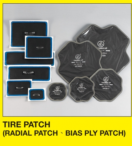 TIRE PATCH (RADIAL PATCH, BIAS PLY PATCH)