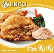 Best Fried Chicken & Meat Coating Powder, Made in Taiwan 1kg