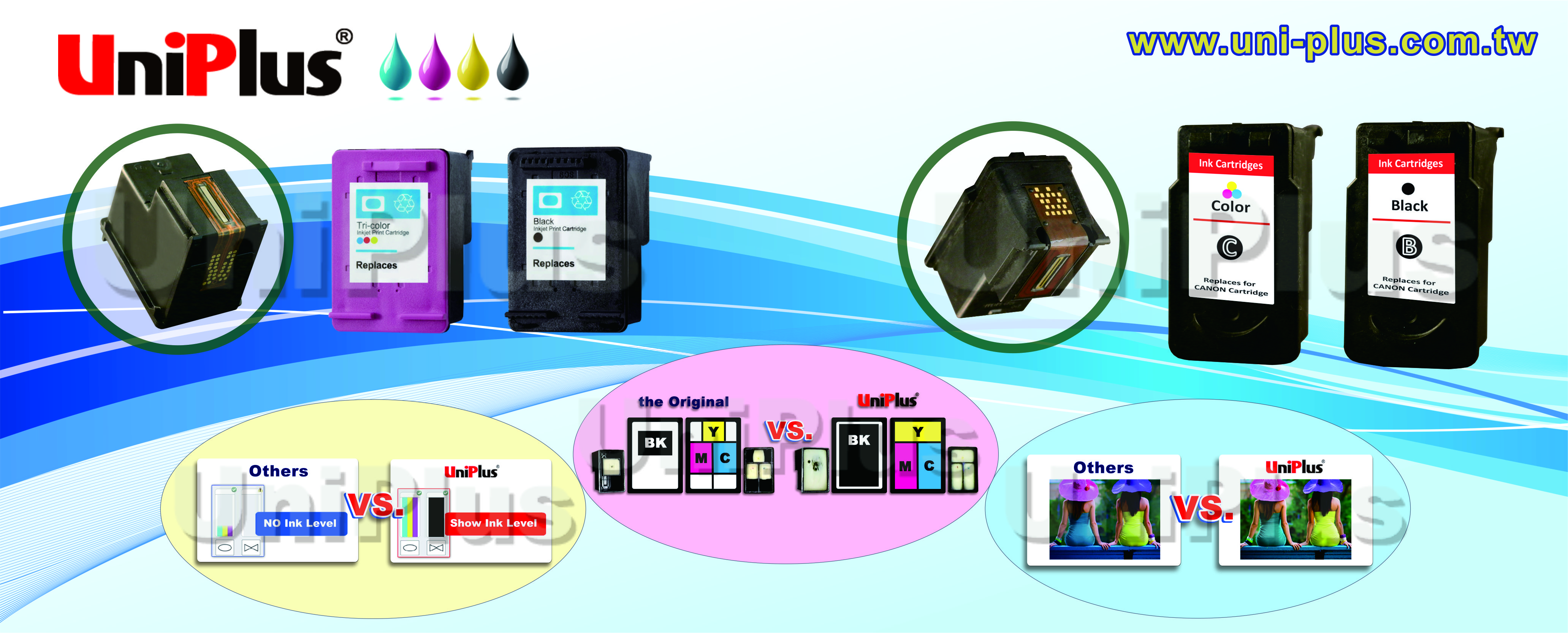 Uniplus ink cartridge banner
