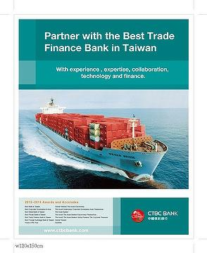 Partner with the Best Trade Finance Bank in Taiwan