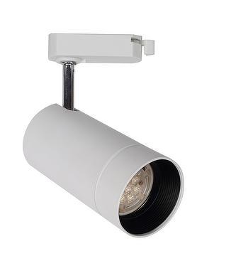 Unique LED track light