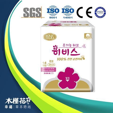 HIBIS Premium Cotton Herbal Sanitary Napkins 240mm