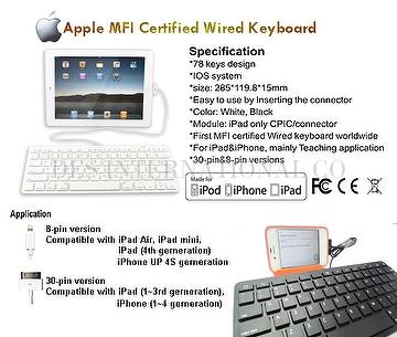 MFI wired keyboard (Apple , iPad / iPhone)
