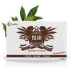 Yuekang (Allergy), Probiotics, The Best Supplements Designed for who is Susceptible for Allergy