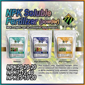 RAMBO Water soluble fertilizer NPK powder