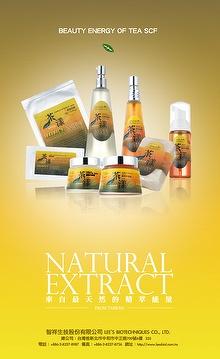 Taiwan Camellia Skin Care Products