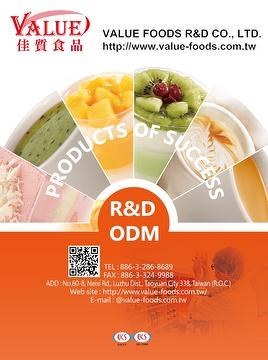 Powder Product/ Leaf Tea/ Raw Material