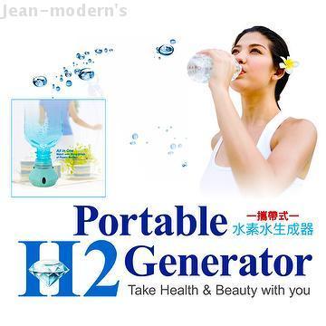 Portable H2 Generator