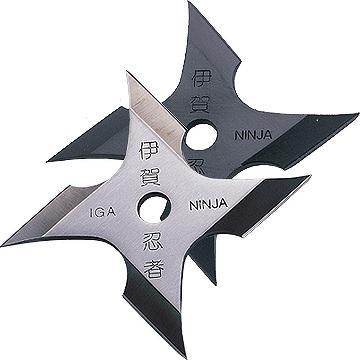 Taiwan Ninja Star Throwing Star Martial Arts Indicia