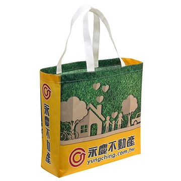 Extensive non-woven shopping bags maximum branding by sublimation