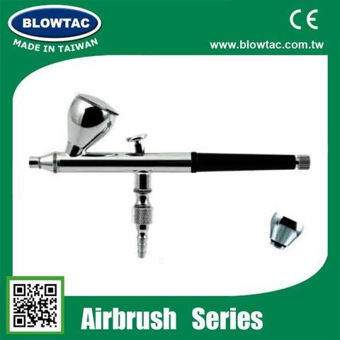 Airbrush SF-2031