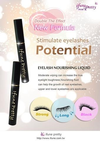 Eyelashes strong tonic nourishing liquid