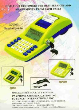 终端打印设备,提供信用指示,各种商业运作