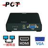 1 x 2 HDMI to VGA & HDMI Converter / Splitter