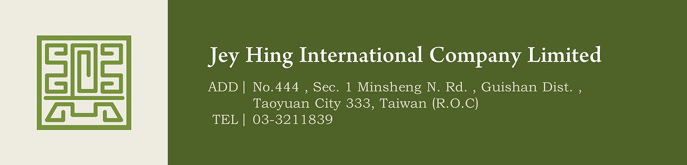 Jey Hing International Company Limited