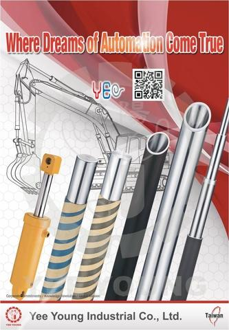 Yee Young Industrial Co., Ltd._ Leading Cylinder Tube/ Pipe & Piston Rod/ Bar/ S...