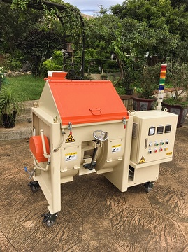 Organic Waste Rapid Recycling TechnologyTM& Equipment