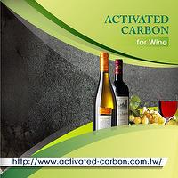 酒類精製活性碳 Wine activated Carbon