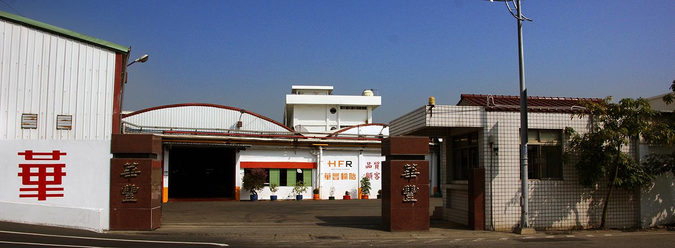 Taiwan Factory-2