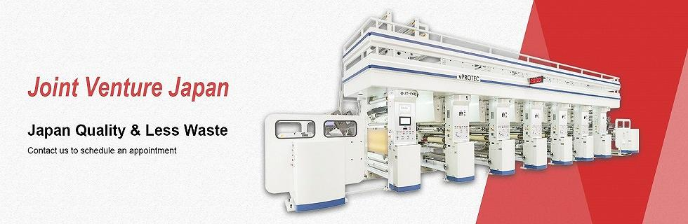 HSING WEI MACHINE INDUSTRY CO., LTD.