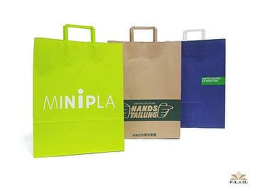 Paper Shopping Bags, Paper handle bags