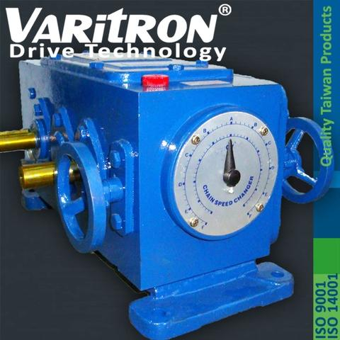 V11 adjustable speed gearbox Speed Variable chain piv1