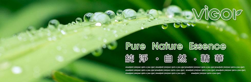 Pure , nature , Essence