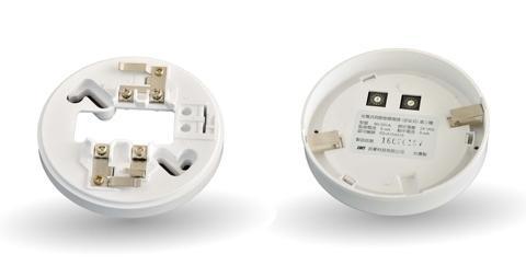 Addressable Heat Detectors