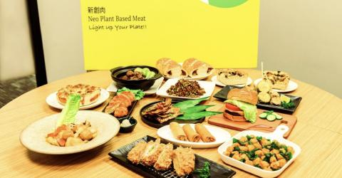 Taiwan's DaChan food conglomerate taps into plant-based meat market