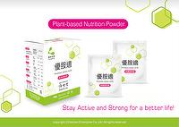 Premium Amino Acids, the Nutrition Powder for Stay Active and Strong