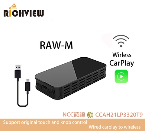 Wired Carplay to Wireless, Support Original Touch & Knob Control